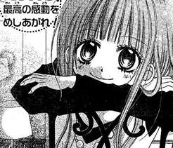 3-Gatsu no Yume