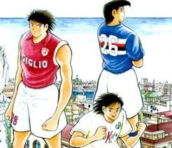 Captain Tsubasa - In Calcio