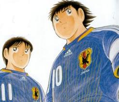 Captain Tsubasa : Golden-23