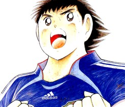 Captain Tsubasa Golden-23 Japan Dream 2006
