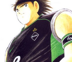 Captain Tsubasa : F.C.R.B. Stadium Opening Match