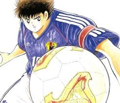 Captain Tsubasa : Final Countdown