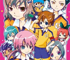 Inazuma Eleven GO Anthology!