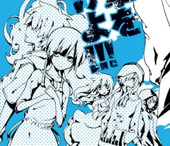 kagerou project personnage