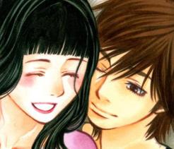 Kono S o, Mi yo! - Cupid no Itazura