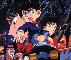 Meitantei Conan - Tokei Jikake no Matenrou