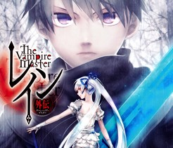 Rain Gaiden - Vampire Master