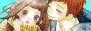 Shounen to Natsu no Yoru
