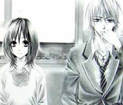 Tsuugaku Densha - Kimi to Boku no Heya
