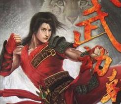 Wu Dong Qian Kun (Novel)