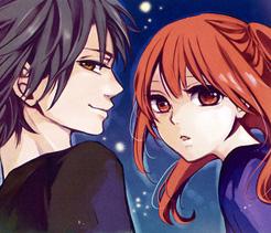 Yoru to Asobu