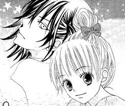 Yume Nanka ja Nakute