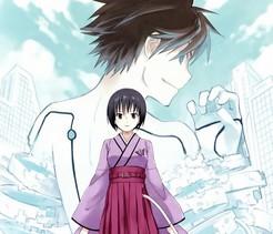 Yuusen Shoujo - Plug-in Girl